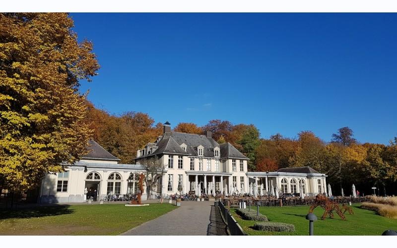 Provinciaal domein Rivierenhof