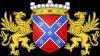 Wapenschild Frasnes-lez-Anvaing