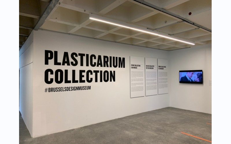 ADAM - Brussels Design Museum