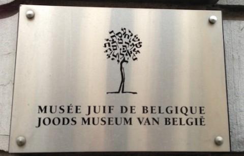 Joods Museum van België