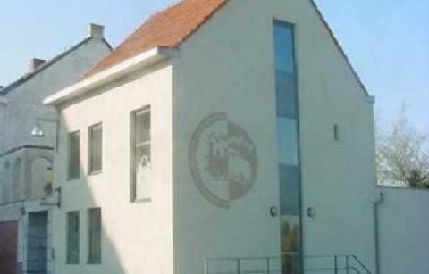 Treinmuseum
