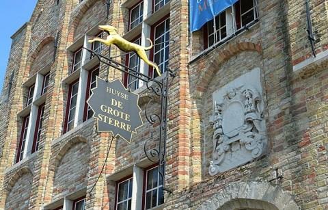 Uilenspiegelmuseum